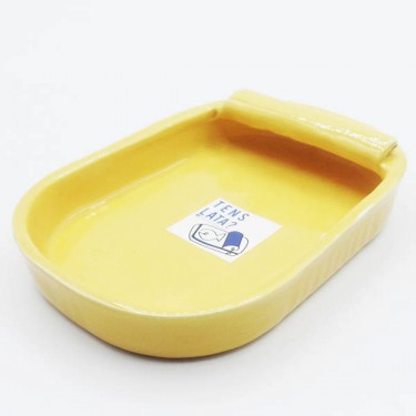 produit-portugais-tens-lata-ceramique-moyenne-conserve-sardines-jaune_728_0