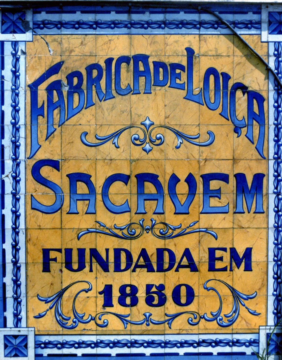 Produit portugais azulejos portugais for Fabrica de azulejos